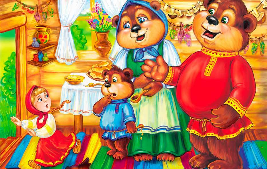 Сказка три медведя картинки
