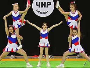 Чир-спорт. Чемпионат области