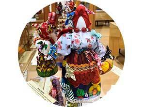 Выставка тряпичной славянской куклы «Возвращение мудрости предков»