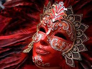 Выставка «Венецианский карнавал»