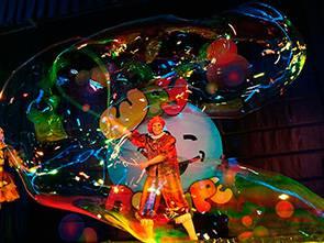 «МЕГА-ШОУ фонтанов и гигантских пузырей»