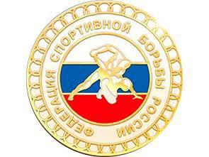 Вольная борьба. Всероссийский турнир.